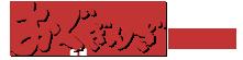 東京都荒川区おぐぎんざ商店街オフィシャルホームページ